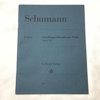 ピアノ 楽譜 シューマン ウィーンの謝肉祭の道化 (ヘンレ版)(クラシック)