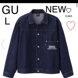 ジーユー(GU)の新品◎GU 宇宙 デニムジャケット ブルゾン L(Gジャン/デニムジャケット)