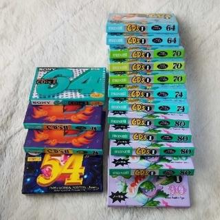マクセル(maxell)のカセットテープ まとめ売り(その他)