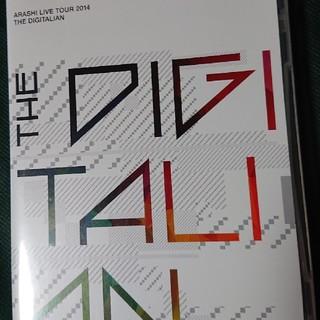 アラシ(嵐)の【おとうら様専用】嵐  LIVE  2014 THE DIGITALIAN(アイドル)