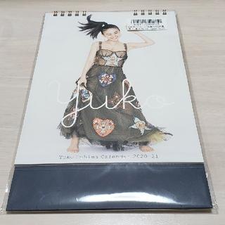 大島優子 2020-21 カレンダー(女性タレント)