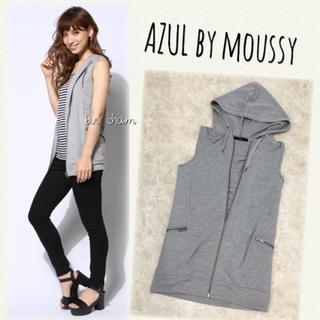 アズールバイマウジー(AZUL by moussy)のAZUL by moussy♡裏毛キルティングフーディ(ベスト/ジレ)