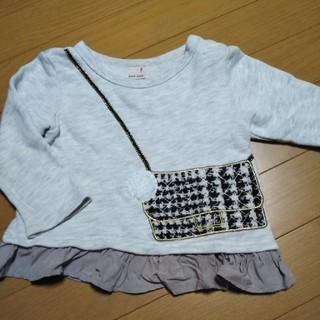 プティマイン(petit main)のプティマイン だまし絵ポシェットスエット(Tシャツ/カットソー)