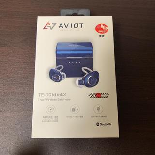 アヴォイド(Avoid)のAVIOT TE-D01d mk2 ネイビー(ヘッドフォン/イヤフォン)