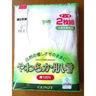 グンゼ(GUNZE)の未開封 新品 Mサイズ グンゼ メンズ 半袖V首シャツ 2枚組 白色(Tシャツ/カットソー(半袖/袖なし))