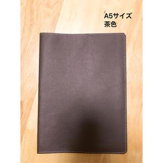 職人手作り〈牛本革〉A5サイズ ノートカバー 《茶色》(ブックカバー)