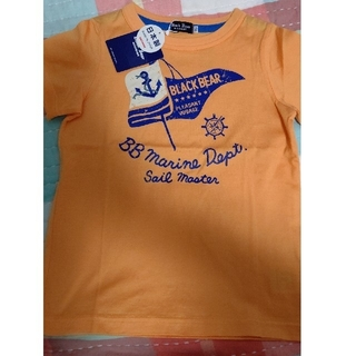 ミキハウス(mikihouse)の新品タグ付ミキハウスブラックベアTシャツ半袖マリン110オレンジ(Tシャツ/カットソー)
