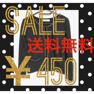デイジーストア(dazzy store)の《再値下げ!!420円》dazzy★キレイめ★カーディガン★結婚式★パーティー(カーディガン)