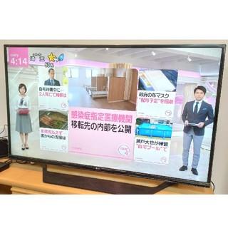 エルジーエレクトロニクス(LG Electronics)の49インチ 4K液晶テレビ LG(49UF7710)東京都板橋区(テレビ)