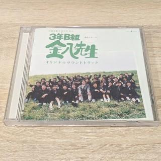 「3年B組 金八先生」第6シリーズ オリジナルサウンドトラック(テレビドラマサントラ)