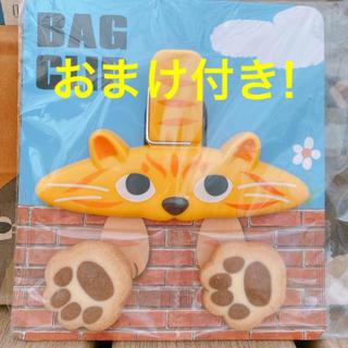 カルディ(KALDI)のKALDI ネコのバッグクリップ 猫の日カレンダーのおまけ付き♡(日用品/生活雑貨)