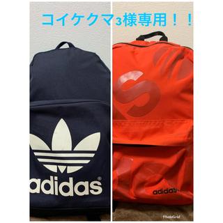 アディダス(adidas)のアディダス リュック(その他)