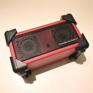 オーディオテクニカ(audio-technica)のAudio Technica  アウトドア用アンプ内蔵スピーカー(スピーカー)