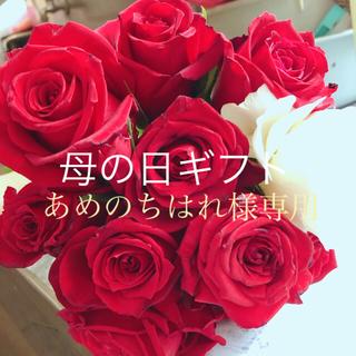 【母の日ギフト♬】『赤い薔薇』15本とかすみ草のアレンジブーケ☆(定番人気!)(ブーケ)