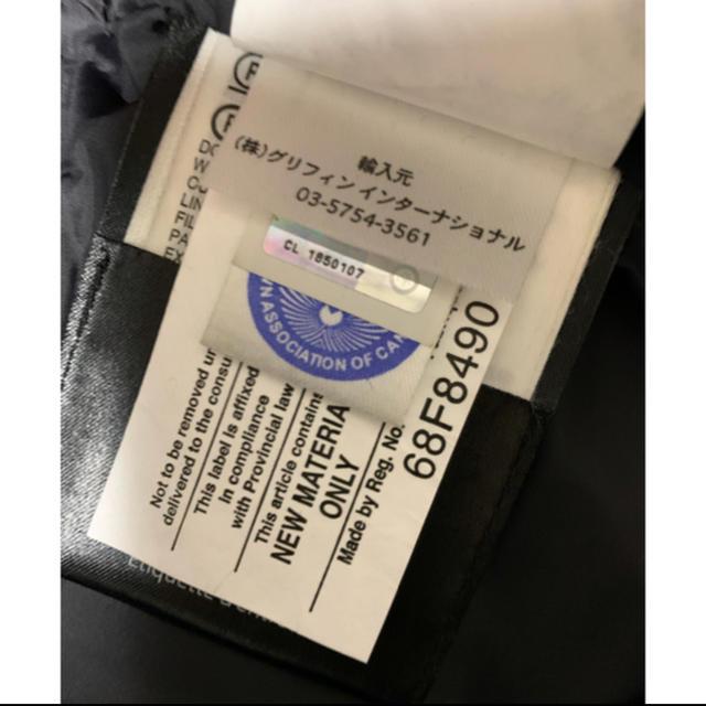 CANADA GOOSE(カナダグース)の値下げしました!!カナダグース ビルベル ダウンジャケット レディースのジャケット/アウター(ダウンジャケット)の商品写真