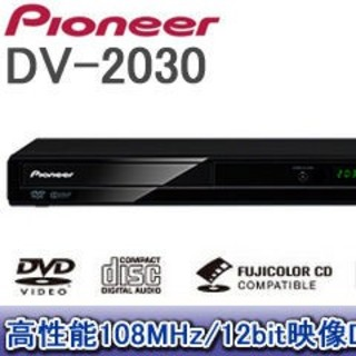 パイオニア(Pioneer)のパイオニア DVDプレイヤー(DVDプレーヤー)