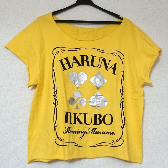 モーニング娘。(モーニングムスメ)の飯窪 Tシャツ エンタメ/ホビーのタレントグッズ(アイドルグッズ)の商品写真
