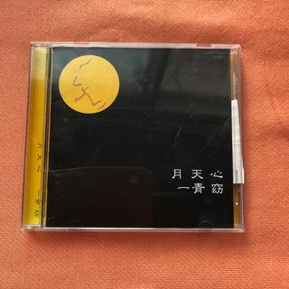 コロンビア(Columbia)の一青窈 /月天心  CD(ポップス/ロック(邦楽))