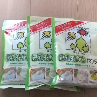 キッコーマン(キッコーマン)のおからパウダー キッコーマン(豆腐/豆製品)