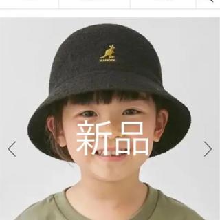 カンゴール(KANGOL)のカンゴール ハット 子供用 赤色Sサイズ(帽子)
