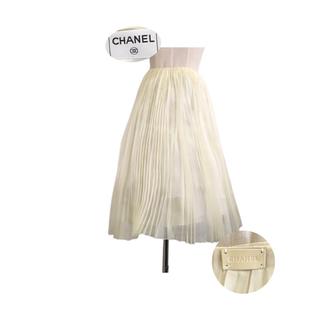 シャネル(CHANEL)のCHANELセット ランウェイふわふわシフォンスカート&ツイードベストジャケット(セット/コーデ)