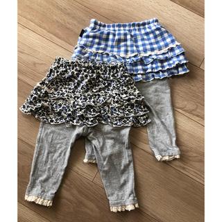 ベルメゾン(ベルメゾン)のレギンス付きスカート80サイズ(スカート)