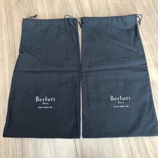 ベルルッティ(Berluti)のチームスマイル様専用 Berluti 保存袋(ショップ袋)
