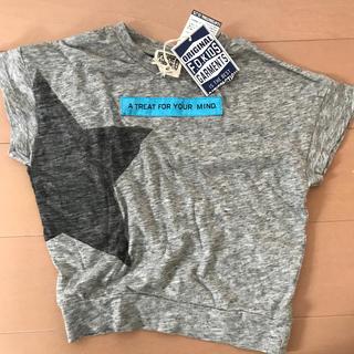エフオーキッズ(F.O.KIDS)のタグ付き新品 半袖Tシャツ(Tシャツ/カットソー)