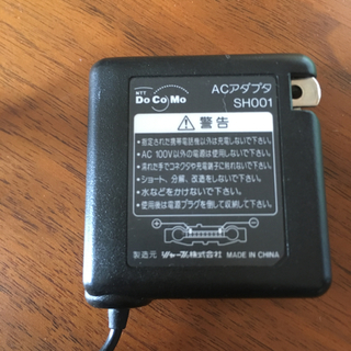 エヌティティドコモ(NTTdocomo)のdocomoガラケー充電器(バッテリー/充電器)