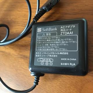 ソフトバンク(Softbank)のソフトバンク ガラケー充電器(バッテリー/充電器)