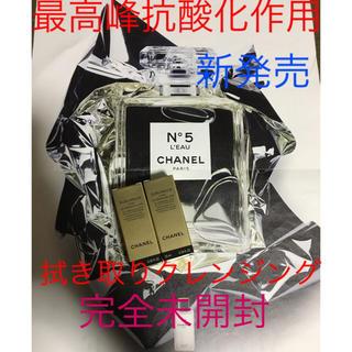 シャネル(CHANEL)の早い者勝ち激レア最高峰高級新発売拭き取りシャネルクレンジングウォーター10ml(クレンジング/メイク落とし)