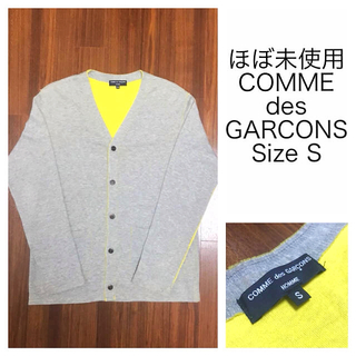 コムデギャルソン(COMME des GARCONS)のほぼ未使用★コムデギャルソンオム カーディガン S グレー×イエロー(カーディガン)