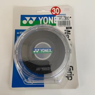 ヨネックス(YONEX)のヨネックス ウエットスーパーグリップ 新品(テニス)