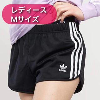 アディダス(adidas)の新品未使用 adidas originals ショート パンツ ストライプス(ショートパンツ)