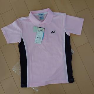 ヨネックス(YONEX)の【新品】YONEX130cmポロシャツ(Tシャツ/カットソー)