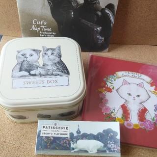 アフタヌーンティー(AfternoonTea)のAfternoon Tea × Cat's ISSUE グッズ(その他)
