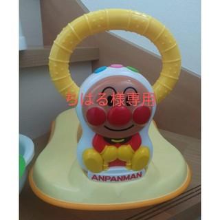 アンパンマン(アンパンマン)の◉アンパンマン 5WAYおまる おしゃべり付 トイレトレーニング(ベビーおまる)