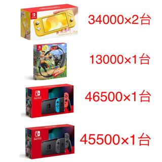 ニンテンドースイッチ(Nintendo Switch)のSwitch 新型 ネオン グレー リング 各1台 ライト イエロー 2台(家庭用ゲーム機本体)