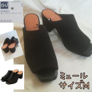 ジーユー(GU)のGU オープントゥミュール スエード調 黒 M 新品未使用(ミュール)