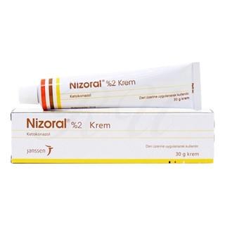 【箱なし】ケトコナゾール ニゾラールクリーム2% 30g【新品未使用】(その他)