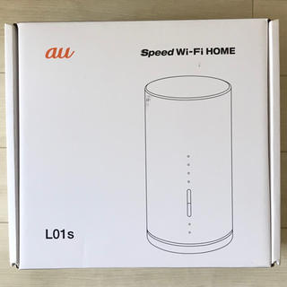 エーユー(au)の美品 au SPEED WIFI HOME L01s ルーター ワイファイ(その他)