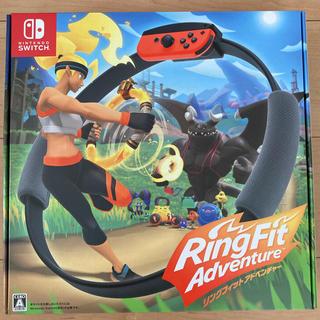 ニンテンドースイッチ(Nintendo Switch)のリングフィットアドベンチャー Switch 新品未開封(家庭用ゲームソフト)