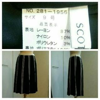 エフデ(ef-de)のエフデのツイードジャケット&美ラインスカート(ひざ丈スカート)