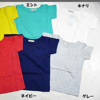 アンパサンド(ampersand)の【新品】Tシャツ ネイビー  120(Tシャツ/カットソー)