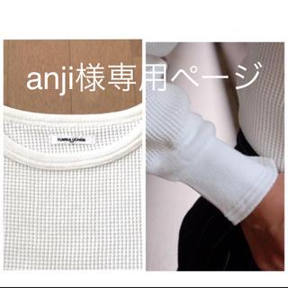 ジョンリンクス(jonnlynx)のanji様専用ページ(カットソー(長袖/七分))