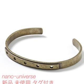 ナノユニバース(nano・universe)のナノ ユニバース バングル リストバンド(バングル/リストバンド)