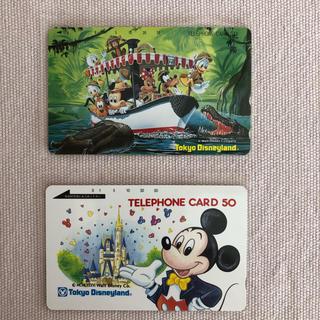 ディズニー(Disney)のテレカ50度数×2枚(その他)