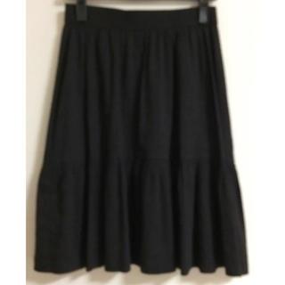 セオリーリュクス(Theory luxe)のセオリーリュクス ティアードスカート 38 黒(ひざ丈スカート)