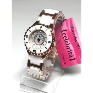 アレッサンドラオーラ(ALESSANdRA OLLA)のアレッサンドラオーラ  レディース  セラミック  天然サファイア  ホワイト(腕時計)