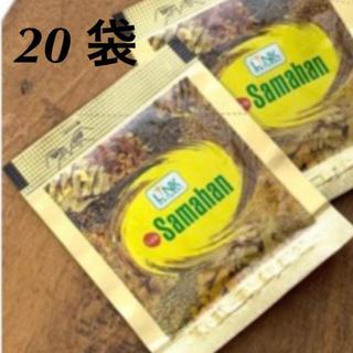 アーユルヴェーダ【サマハン 20袋】スパイスティーハーブティー(茶)